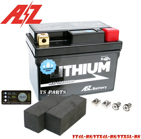 AZリチウムイオンバッテリーYTX4L-BS スーパーカブC50スーパーカブ郵便車MD50スーパーカブ70スーパーカブ70郵便車MD70