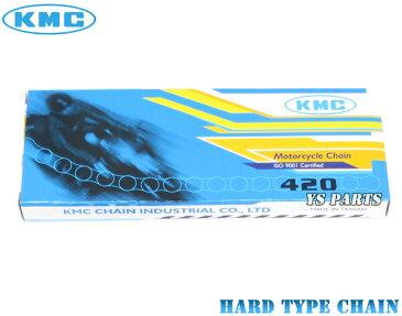 【正規品】KMCハードチェーン420-110L C70/CF70/CRF70F/CT70/MD70/TRX70/CRF80F/NSR80/XL80S/XLR80R/ベンリィ90S/C90/CD90/CT90/エイプ100/NSF100/XR100モタード