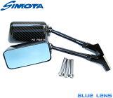 【リアルカーボン】特注本物のカーボンミラー120mmステム角形/青ZRX1100ZRX1200RZRX1200ダエグGPZ900RZ1000バリオスDトラッカーXヴェルシス
