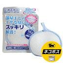 【ネコポス専用】洗たくマグちゃん マグネシウム 洗濯 消臭+...