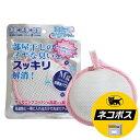 【ネコポス専用】洗たくマグちゃん マグネシウム 洗濯 消臭+