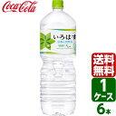 いろはす い・ろ・は・す 日本の天然水 ナチュラルミネラルウ...