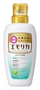 エモリカ 薬用スキンケア入浴液 ハーブの香り 450ml