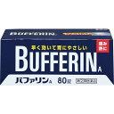 (指定第2類医薬品)ライオン バファリンA 80錠