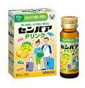 (第2類医薬品)大正製薬 センパア ドリンク グレープフルーツ風味 20mL×2本
