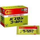 (指定第2類医薬品)大正製薬パブロンゴールドA微粒44包