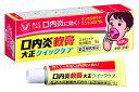 (指定第2類医薬品)大正製薬 口内炎軟膏大正クイックケア 5