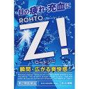 (第2類医薬品)ロート製薬 ロートジーb 12ml