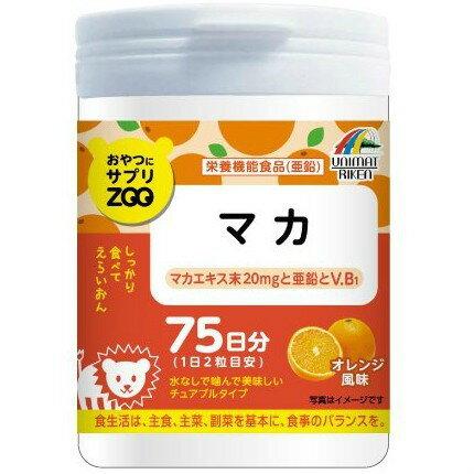 おやつにサプリZOO マカ オレンジ風味 150粒画像