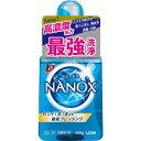 ライオン トップ スーパーナノックス NANOX 高濃度 洗濯洗剤 液体 本体 400g