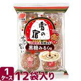 三幸製菓 雪の宿 黒糖みるく味 24枚×12袋