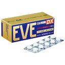 (指定第2類医薬品)エスエス製薬 イブクイック 頭痛薬DX