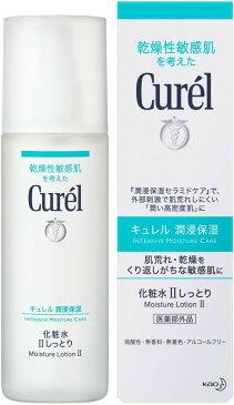 花王 Curel キュレル 化粧水II しっとり 150ml