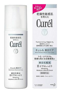 花王 Curel キュレル 美白化粧水 III とてもしっとり 140mL