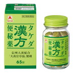(第2類医薬品) タケダ漢方便秘薬 (65錠)