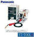 Panasonic CO2半自動溶接機【型式 YM160SL7】《溶接/溶接作業/半自動/電気溶接機/プロ/職人》※メーカー取寄品・直送品