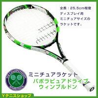 Wimbledon(������֥�ɥ�)���ե�����뾦�����ѥ����ץ�ߥ˥饱�å�by�Хܥ�babolat