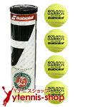 バボラ(BabolaT)フレンチオープンテニスローランギャロス公式試合球オフィシャルトーナメントテニスボール1本4球入オールコート