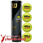 ウイルソン(Wilson)USオープンテニスボール1本4球入オールコート