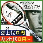 ヘッド(Head)2016年モデルグラフィンXTラジカルプロアンディ・マレー使用モデル16x19(310g)230206(GrapheneXTRadicalPro)テニスラケット