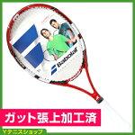 【お買い得!エントリーモデル!】バボラ(Babolat)2016年モデルイヴォーク10516x19(275g)121177(Evoke105)テニスラケット