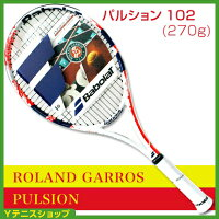�Хܥ�(BabolaT)2016ǯ�ե��������ץ�����ǥ�ѥ륷���10216x20(270g)121169(Pulsion102FrenchOpen)��ʩ�����ץ�?��󥮥�?(ROLANDGARROS)�ƥ˥��饱�å�