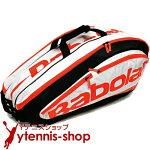 バボラ(BabolaT)2016年モデルチームエクスクルーシブテニスバッグ12本用TEAMEXCLUSIVEホワイトフルオバックパック機能あり国内未発売ラケットバッグ