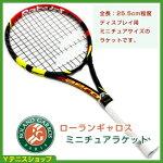 フレンチオープンローランギャロスオフィシャル商品全仏オープンテニスミニラケットbyバボラbabolat