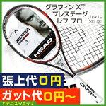 ヘッド(Head)2016年グラフィンXTプレステージレフプロ16x19(300g)230426マリン・チリッチ使用モデル(GrapheneXTPrestigeREVPro)テニスラケット