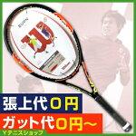 ウイルソン(Wilson)2015年バーン95錦織圭選手モデル16x20(309g)WRT72711(BURN95)テニスラケット