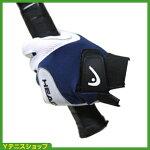 ヘッド(HEAD)レネゲードグリッピングラケットグローブブルー/ブラック/ホワイト/グリーン左右セット国内未発売