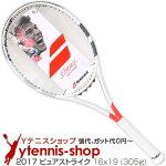 バボラ(Babolat)2017年ピュアストライク16x19(306g)101282(PureStrike)テニスラケット