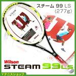 ウイルソン(Wilson)2017年モデルスチーム99LS16x15(277g)WRT73080U(STEAM99LS)テニスラケット