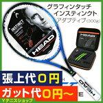 ヘッド(Head)2017年モデルグラフィンタッチインスティンクトアダプティブ16x16/16x19ASP(290g-305g)231917(GrapheneTouchINSTINCTADAPTIVE)テニスラケット