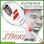 バボラ(Babolat)2017年ピュアストライク18x20(305g)101283(PureStrike)ドミニク・ティエム使用モデルテニスラケット