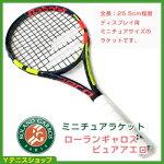 ローランギャロスオフィシャル商品ピュアアエロフレンチオープンミニラケットbyバボラbabolat全仏オープンテニス