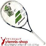 バボラ(BabolaT)2017年ウィンブルドン限定モデルイヴォーク10516x19(275g)121196(Evoke105Wimbledon)全英オープンテニスラケット