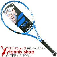 バボラ(BabolaT)2018年モデル最新ピュアドライブ16x19(300g)101334(PureDrive)テニスラケット