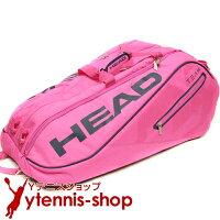 ヘッド(Head)ネオンピンクモンスターコンビ海外限定モデル12本用テニスバッグラケットバッグ