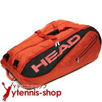 ヘッド(Head)レッドモンスターコンビ海外限定モデル15本用テニスバッグラケットバッグ