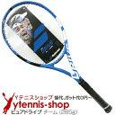 中学生に最適な最初のラケットは 今更聞けない硬式テニスの基礎知識 Hiromin家