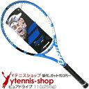 【ポイント2倍】バボラ(Babolat) 2018年モデル ピュアドライブ 110 (255g) 101344 (PureDrive 110) テニス...