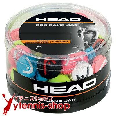テニス, 振動止め (HEAD) 70 M 110