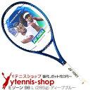 【ポイント2倍】【大坂なおみ使用モデル 軽量版】ヨネックス(YONEX) 2020年モデル Eゾーン 98 L (285g) ディープブルー (EZONE 98 L Deep Blue)テニスラケット【あす楽】