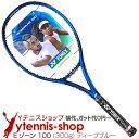 ヨネックス YONEX ソフトテニスラケット 初級者用モデルマッスルパワー200XFガット張り上げ完了&専用ケース付き