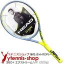 プリンス Prince 硬式テニスラケット PRINCE X 105 (290g) エックス 105 右利き用 7TJ128「フェイスカバープレゼント」