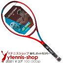 ヨネックス(Yonex) 2021年 Vコア 100 16x19 (300g) 06VC100YX (VCORE 100) テニスラケット【あす楽】