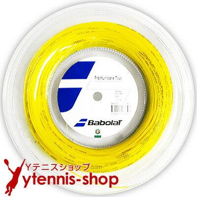 ポイント2倍 200mロール】バボラ(Babolat)プロハリケーンツアー