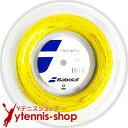 ヨネックス ポリツアープロ グラファイト(1.20/1.25/1.30mm) 200Mロール Yonex Poly Tour Pro (1.201.25/1.30mm) 200m roll strings