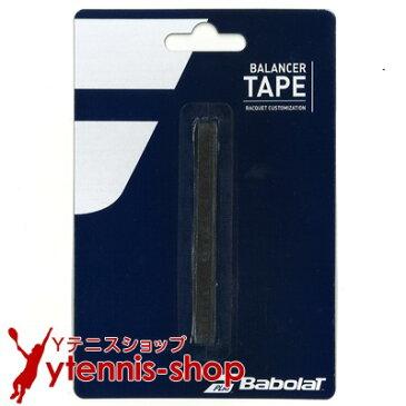 【ポイント2倍】バボラ(BabolaT)タングステン製バランサーテープ ウェイト ブラック 3g x 3本【あす楽】